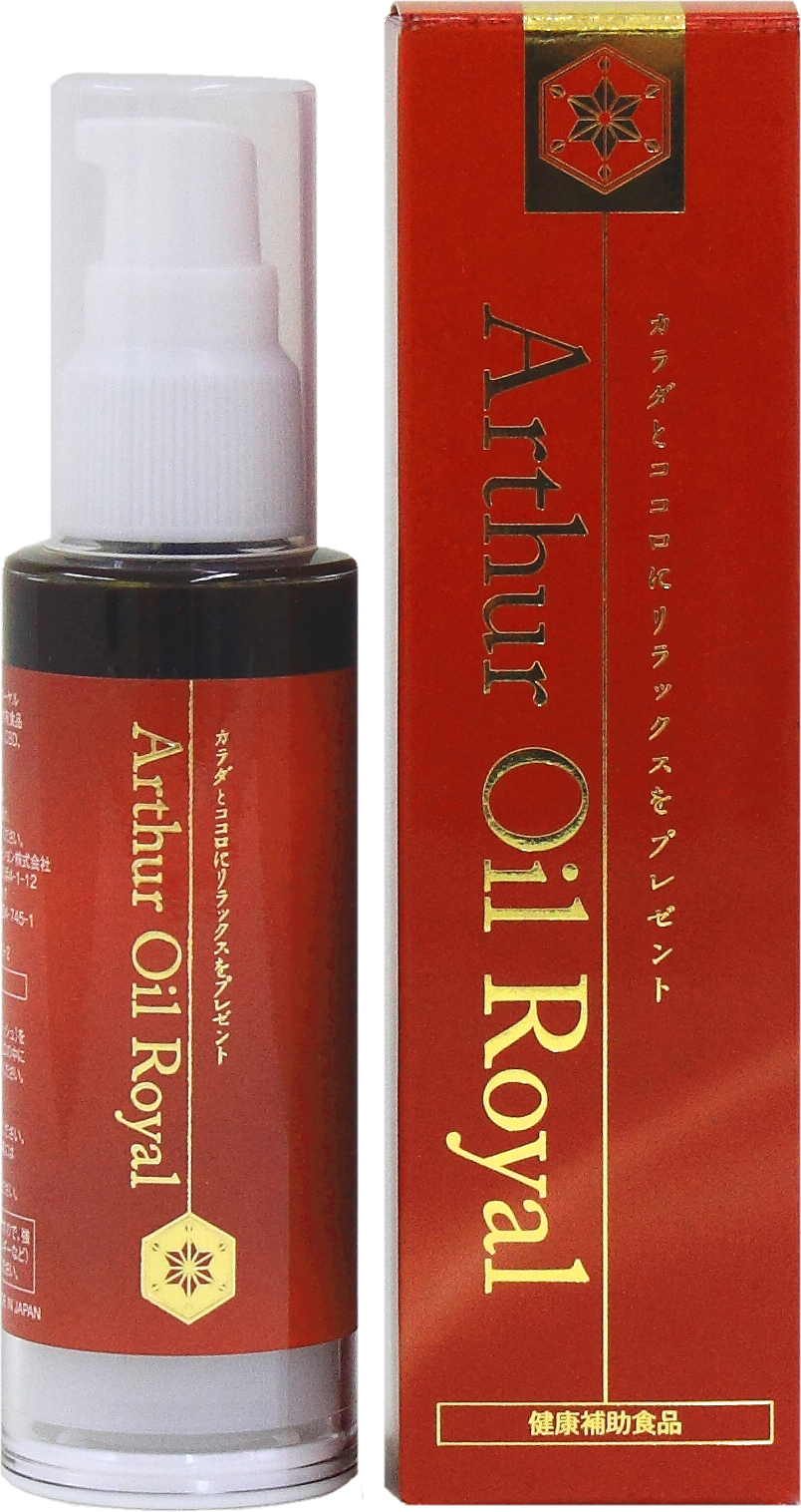 Arthur Oil Royal